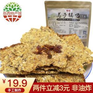 手工咸肉锅巴500g    19.9元