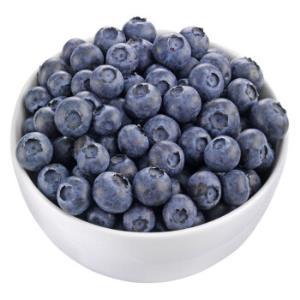 国产蓝莓新鲜生鲜水果现货顺丰空运4盒/500g*3件 93.6元(合31.2元/件)