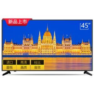 Sharp夏普45M4AA45英寸液晶电视 1849元(需用券)