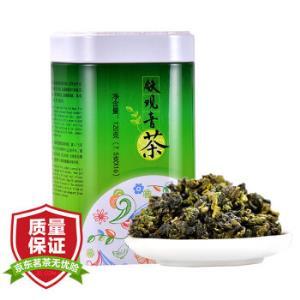 天福茗茶精选系列铁观音茶叶安溪清香型铁观音120g*4件266元(合66.5元/件)