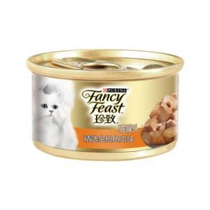 珍致猫罐头成猫幼猫湿粮宠物猫咪零食罐头金枪鱼块85g*12 72.6元包邮(需用券)