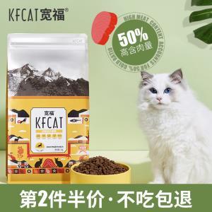 天然猫粮2kg ¥9.9
