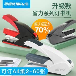 kw-trio可得优省力订书机 24.5元(需用券)