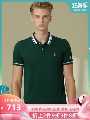 Hazzys哈吉斯19年夏季新款男士短袖T恤衫POLO衫棉条纹运动休闲男 791元