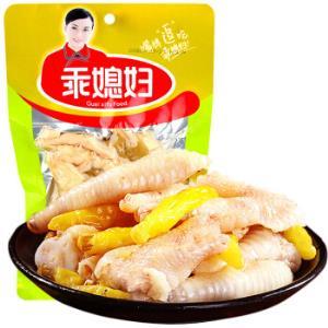 乖媳妇山椒泡椒凤爪办公室肉类零食鸡脚好吃的小吃香辣鸡爪180g 9.9元