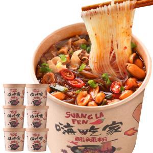 酸辣粉 嗨吃家6桶装海吃螺蛳粉方便面正宗忆之味重庆速食粉丝米线  13.8元