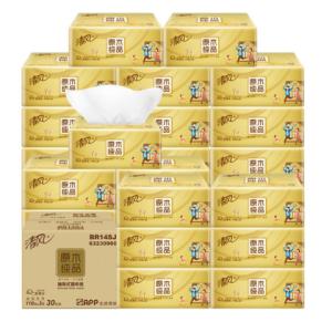 清风抽纸原木金装3层30包卫生纸巾面纸巾箱加量24+6包便携装 33.6元