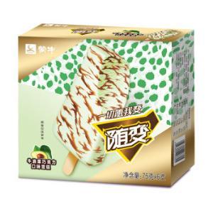 蒙牛随变牛油果巧克力口味雪糕75g×6支(家庭装)(雪糕冰淇淋系列)*11件 96.8元(合8.8元/件)