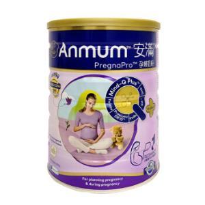 ANMUM安满港版孕妇奶粉P1备孕怀孕期孕早期中期晚期叶酸奶粉800g/罐新西兰原装进口 145元