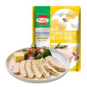 荷美尔(Hormel)轻享鸡胸肉(蒜香黄油风味)106g/袋冷冻鸡胸肉即食增肌轻食健身高蛋白食材低脂代餐(3件起售)*22件129.35元(合5.88元/件)