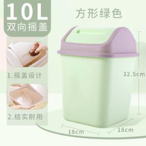 垃圾桶带盖厨房垃圾筒10L19.9元(需用券)