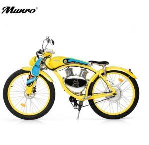 Munro门罗2.0苏宁合作定制款电动自行车 15999元