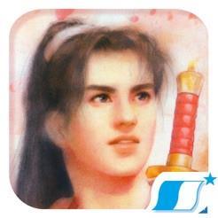《仙剑奇侠传1DOS怀旧版》iOSRPG游戏    18元