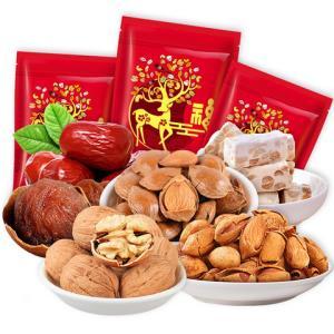 坚果礼盒组合每日混合装坚果零食大礼包干货送礼春节干果炒货特产19.9元(需用券)