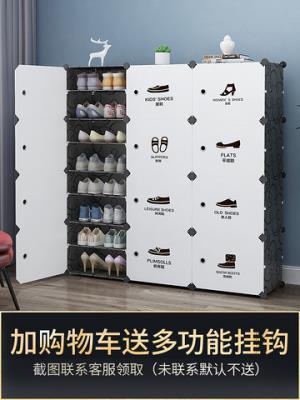 鞋柜收纳家用门口经济型架子进门神器大容量宿舍多层防尘简易鞋架28元