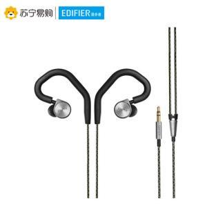 EDIFIER漫步者H297入耳式耳机 299元