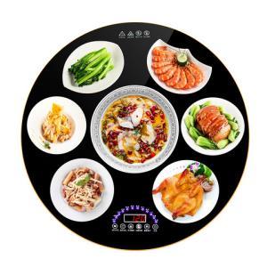 高鼎YD-303D饭菜保温板热菜板 78元(需用券)