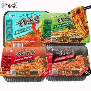白象火鸡面葱油拌面等多口味4盒装*2件 35.6元(合17.8元/件)