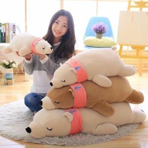 布拉塔(Brata)情人节礼物玩偶抱枕毛绒玩具娃娃公仔可爱抱枕抱抱大玩偶生日礼物女生北极熊棕色40cm*3件144.9元(合48.3元/件)