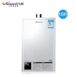 Vanward万和JSQ20-10ET1110升燃气热水器 878元
