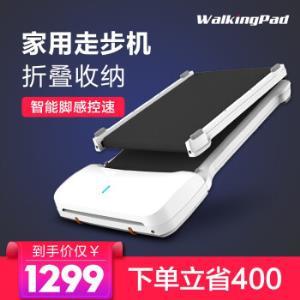 小米生态企业WalkingPad家用非平板跑步机可折叠走步机C1小型免安装支持智能appC1 1299元
