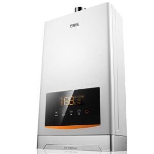 20日0点:macro万家乐JSQ30-D31燃气热水器16升 1498元包邮