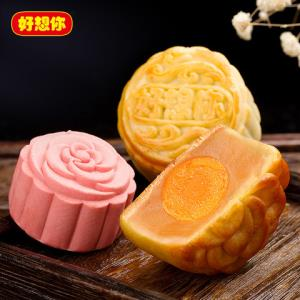 好想你月饼礼盒4口味中秋送礼蛋黄莲蓉蔓越莓核桃酥五仁散装6枚装 19.9元(需用券)