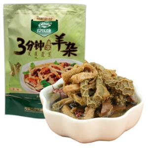Skang/食乐康内蒙古特产小吃3分钟速享羊杂原味238g*3件 29.19元(合9.73元/件)
