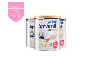 Aptamil澳大利亚爱他美白金版奶粉4段2岁以上900g 618元
