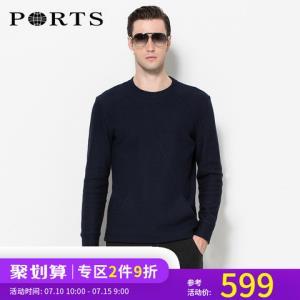 ports宝姿男装秋冬新款纯羊毛圆领休闲长袖T恤MC9N006QCW001 599元