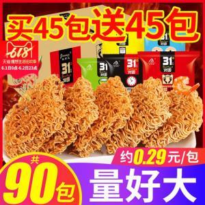 京辉干脆面炭烧火鸡面混合口味90包 24.8元