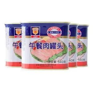中华老字号梅林MALING午餐肉罐头火锅必备340g*2件 95.84元(合47.92元/件)