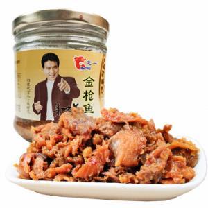 龙一方便速食金枪鱼罐头227g户外调味速食零食小吃*2件 12.8元(合6.4元/件)