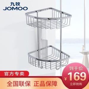 JOMOO九牧双层三角篮卫生间转角网篮置物架不锈钢浴室挂件镀铬937019 169元