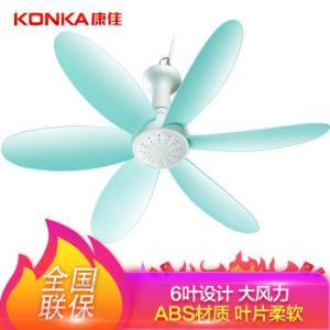 康佳(KONKA)电风扇/小吊扇/蚊帐扇/家用学生宿舍静音微吊小风扇KF-DS430 39.9元