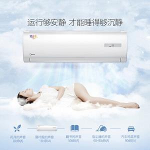美的省电星大1匹p空调挂机壁挂式冷暖家用定频26GW/DY-DH400(D3) 1799元(需用券)