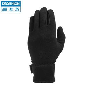 Decathlon 迪卡侬 户外男女保暖加绒手套  7.9元