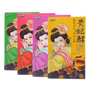塞上天娇贵妃酥2盒23.8元 23.8元(需用券)