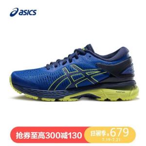 ASICS亚瑟士GEL-KAYANO25GS系带男女运动鞋1014A004 499元(需用券)