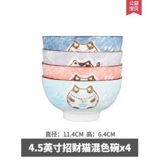 4.5英寸碗招财猫*4 ¥16.8
