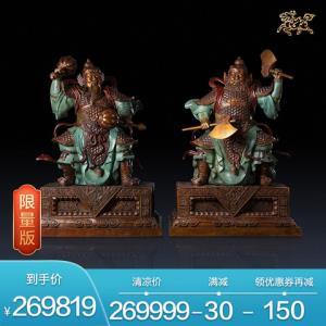 铜师傅全铜摆件《威武大门神(一对)》限量99套铜工艺品摆件269819元