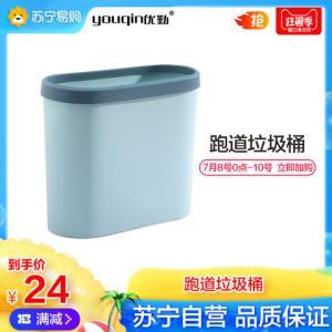 优勤创意卫生间垃圾桶家用欧式厨房客厅长方形塑料垃圾筒纸篓29.9元