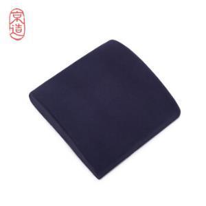 京造慢回弹记忆棉腰靠藏青纯色 44.9元(需用券)