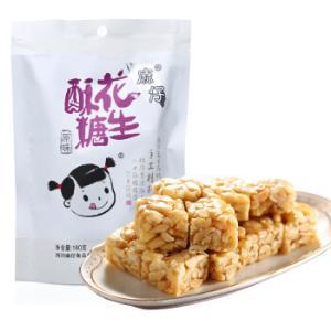 麻仔花生酥糖喜糖果原味160g零食小吃*23件 104.7元(合4.55元/件)