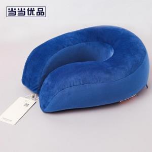 当当优品多功能记忆棉U型枕 26元包邮