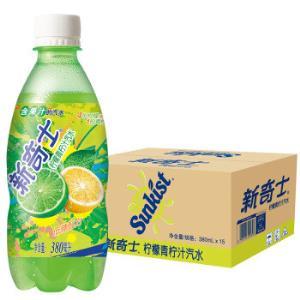 Watsons屈臣氏新奇士柠檬青柠汁380ml*15瓶*3件 105元(需用券)