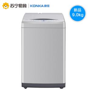 KONKA康佳XQB90-12D0B9公斤全自动波轮洗衣机799元