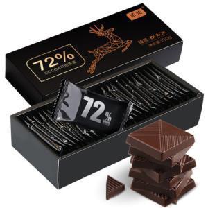 诺梵纯黑巧克力礼盒72%可可含量微苦高纯黑巧休闲婚庆零食130g*3件 41.79元(合13.93元/件)