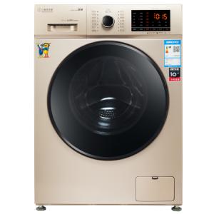LittleDuck小鸭牌XQG100-SD21114G滚筒洗衣机10公斤 2499元