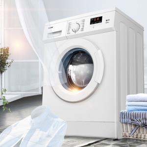 Galanz/格兰仕8公斤滚筒洗衣机全自动家用大容量洗脱一体变频洗衣机Q8V1299元